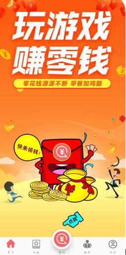 https://www.youzhuanhezi.com/post/13.html 游赚盒子赚钱攻略