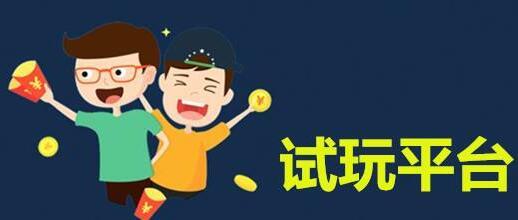 https://www.youzhuanhezi.com/post/26.html 游赚盒子赚钱攻略