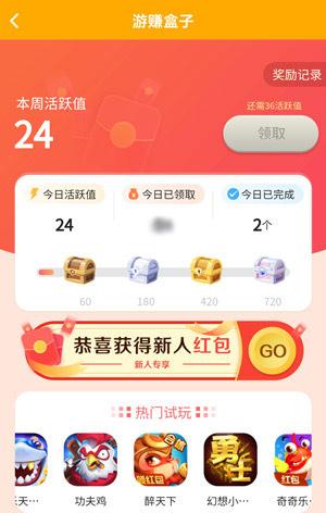 https://www.youzhuanhezi.com/post/30.html|游赚盒子赚钱攻略